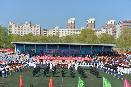 牡丹江师范大学